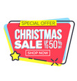 christmas big sale sticker template vector image vector image