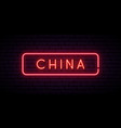 china neon sign bright light signboard banner vector image vector image