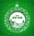 christmas ball made snowflakes with a picture vector image vector image