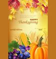 happy thanksgiving menu realistic pumpkin vector image vector image