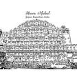 hawa mahal is a palace in jaipur india made vector image vector image