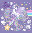 white unicorn with a long mane tail on a night vector image vector image