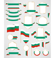 Bulgaria flag decoration elements vector image vector image