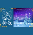 happy new year greeting postcard for website with vector image