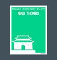 ming thombs china monument landmark brochure flat vector image vector image