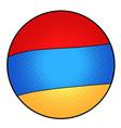 national flag armenia vector image vector image