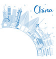 outline china city skyline with copy space famous vector image vector image