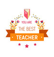 book or textbook isolated icon teacher day holiday vector image vector image