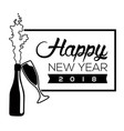 happy new year poster vector image vector image
