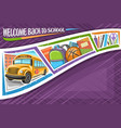 layout for school vector image vector image
