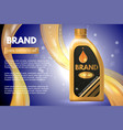 motor oil product container ad 3d vector image