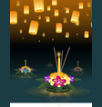 Loy Krathong greeting card with floating lanterns vector image vector image