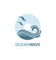 ocean icon design vector image vector image