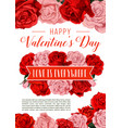 valentine day greeting card with rose flowers vector image