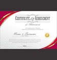certificate or diploma retro vintage template 3 vector image vector image
