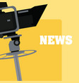 news and journalism vector image