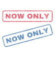 now only textile stamps vector image vector image