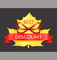 best discount promotion label with maple leaf vector image