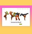 brazil carnival dancer character landing page vector image vector image