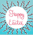 lettering happy easter inscription in circle vector image vector image