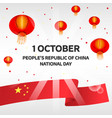 peoples republic china national day concept vector image