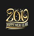 poster for 2019 new year vector image vector image
