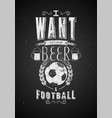 beer and football sports bar grunge poster vector image vector image