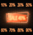 neon holiday sale sign in geometric frame in vector image vector image