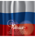 Russia Flag Curtain vector image