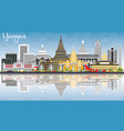 yangon skyline with gray buildings blue sky and vector image vector image