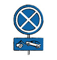 drawing no parking road sign crane car vector image