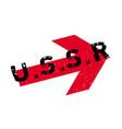ussr rubber stamp vector image