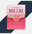 lovely flower wedding invitation card design vector image vector image