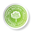organic icon with tree vector image vector image