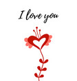 valentines day greeting card flower and heart vector image