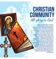 christian religion poster with christianity bible vector image