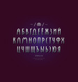silver colored and metal chrome cyrillic font vector image vector image