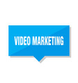 video marketing price tag vector image vector image