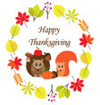 happy thanksgiving vector image