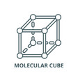 molecular cube line icon linear concept vector image