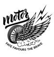 motor racer winged wheel design element for vector image vector image