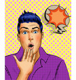 retro pop art surprised young man vector image vector image