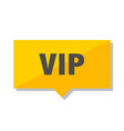 vip price tag vector image vector image