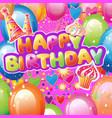 card with birthday party elements vector image vector image