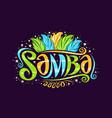 logo for brazilian samba vector image