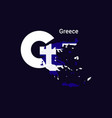 greece initial letter country with map and flag vector image
