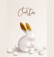 happy easter holiday poster template vector image vector image