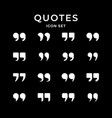 set icons of quotes vector image