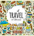 travel to ukraine seamless pattern for your vector image