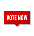 vote now red tag vector image vector image